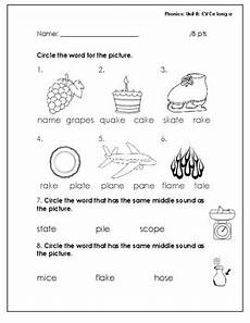 benchmark literacy first grade phonics worksheets by a 1st