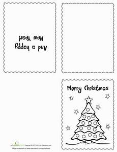 color your own cards worksheet education