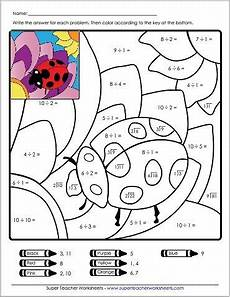 addition worksheets with pictures 8756 worksheets addition and subtraction word problems worksheets1000 ideas