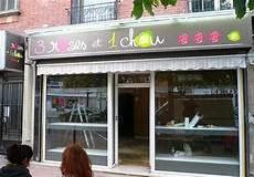 enseigne pour boutique enseigne boutique v 234 tements pour enfants