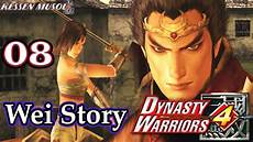 dynasty warriors 4 100 wei musou mode 08 han wu