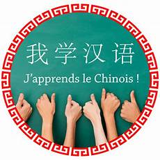 Cours De Chinois 224 Formation De Chinois