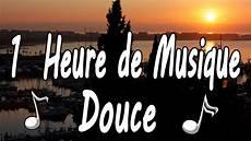 1 Heure De Musique Douce Sans Parole 1h De Musique D