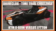 ktm crossbow rookie challenge driveclub club time trial challenge ktm x bow hd
