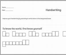handwriting boxes worksheets 21314 free worksheet generators for teachers and parents