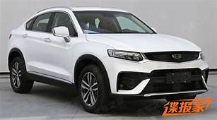Geely To Launch FY11 Coupe SUV  CarSpiritPK