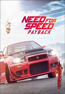 Nfs Payback Free Need For Speed Payback Pc