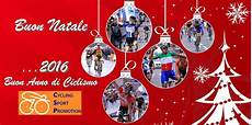 auguri nuova casa buon natale e buon 2016 dalla cycling sport promotion