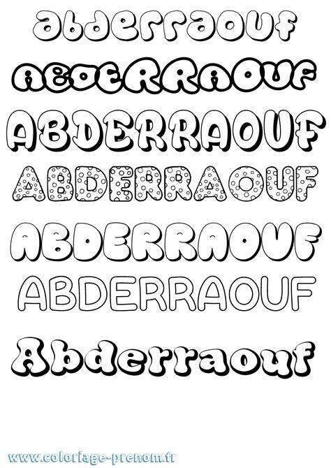 Abderraouf