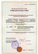 постановка на учет белорусского автомобиля