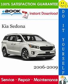 old cars and repair manuals free 2008 kia rio interior lighting 收藏到 kia