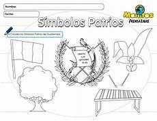 simbolos patrios y naturales para colorear s 237 mbolos patrios hago mi tareahago mi tarea