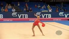 Ganna Rizatdinova Ukr 2015 Rhythmic Worlds Stuttgart