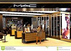 State Plaza Mac Store by Mac Cosmetics Outlet Editorial Stock Photo Image 34069228