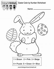 color by number easter coloring sheets 18104 this is an easter bunny color by number worksheet this would be a activity for in