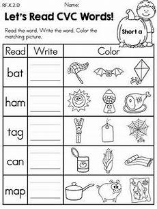 16 best images of fall kindergarten phonics worksheets subtraction coloring pages