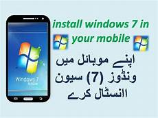 how to install windows 7 in your mobile android easily no root urdu hindi youtube