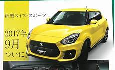 news 2018 suzuki sport peeled back in brochure leak