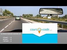 code de la route 2018 en ligne examen code de la route 2018 code de la route gratuit mise en ligne aout 2013