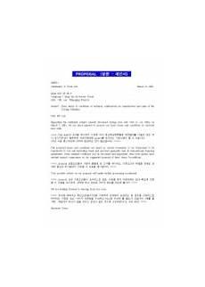 영문 제안서 proposal 샘플 및 영문 제안서 proposal 양식 다운로드