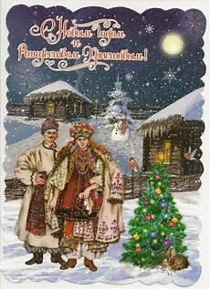 старые советские новогодние открытки 256 открыток старые открытки pinterest cards happy