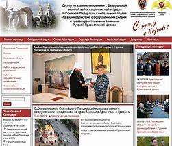 органами военной прокуратуры рассмотрена жалоба гражданина иванова