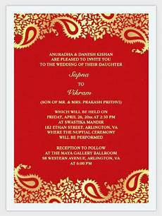 wedding cards design templates hd printed invitation card at rs 5 s anniversary
