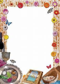 judaica and gifts by israeli artists ajudaica com passover stationery ajudaica com gifts souvenirs judaica kids gifts art