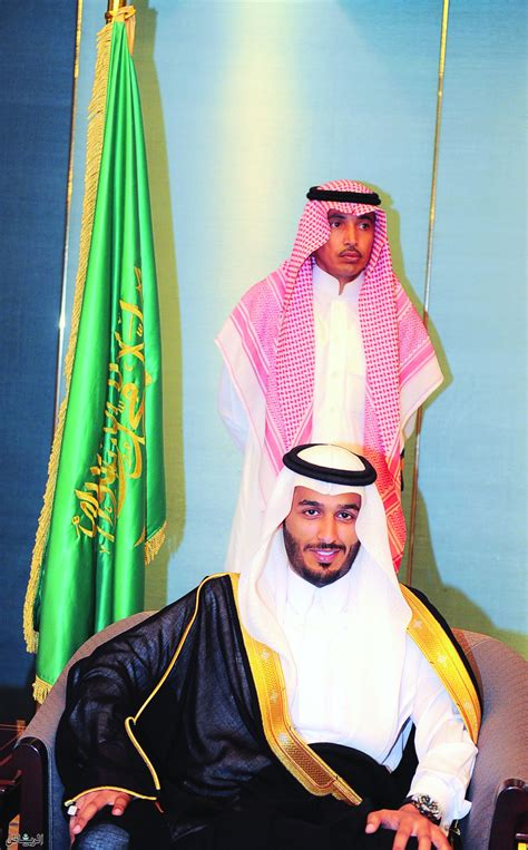 Al Jazirah Net