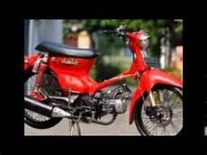 Modifikasi Motor Pitung by Modifikasi Motor Jadul Honda Pitung Terbaik Tahun Ini