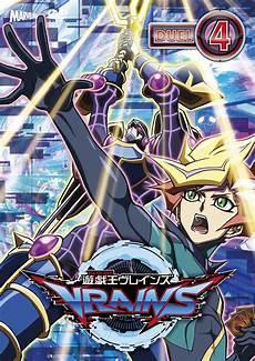 yu gi oh vrains image 2989143 zerochan anime image board