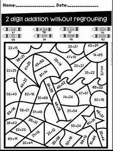subtraction with regrouping color by number worksheets 10612 summer color by code digit addition and subtraction tpt