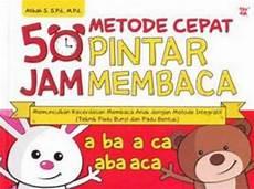 Buku Metode Cepat 50 Jam Pintar Membaca Toko Buku