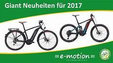 fahrrad neuheiten 2017 e bike neuheiten f 252 r 2017 e mtb und trekking e