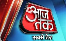 news live tv aaj tak sets record of 160 million viewers for second week