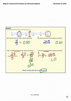 what is 80 percent as a fraction in simplest form module 1 lesson 25
