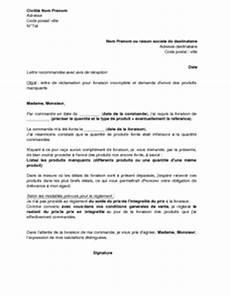 Amende Non Recu Changement D Adresse Lettre De Relance Fournisseur Livraison