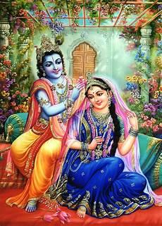Hd Krishna Radha Photo