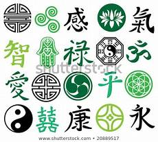 feng shui symbole feng shui stock photos images pictures