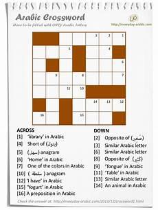 arabic puzzle worksheets 19868 arabic crossword for beginner learners