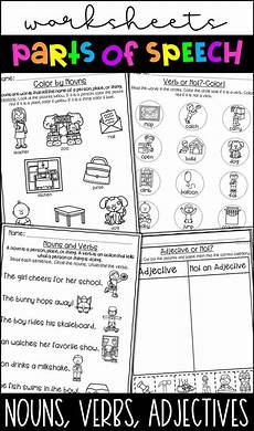 multiplication explanation worksheets 4388 parts of speech worksheets nouns verbs adjectives ela tieplay on best worksheets collection