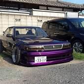 JZX81 CHASER  Karz Jdm Cars Tuner Japan