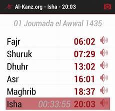 horaire prière strasbourg horaires de pri 232 re mars 2014 jumada al awwal 1435