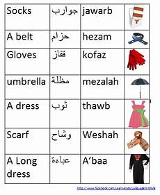 arabic lessons for beginners worksheets 19787 learn arabic for beginners for more arabic learning lessons follow us at http www