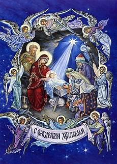 baby jesus russian art buscar con russian christmas cards christmas art nativity