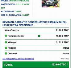 Comparatif R 233 Vision Auto Le Prix Moyen Pour Un Entretien