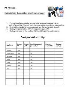 cost of electricity worksheet gcse physics by