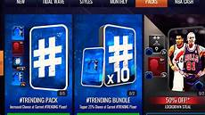 opening 4 premier packs and pro packs youtube