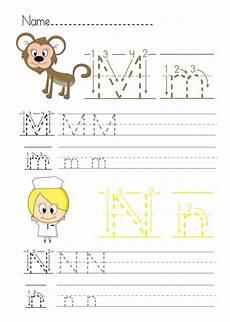 letter worksheets printables 23796 printable alphabet worksheets