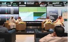 mobile telecommunications co mobile telecommunication company saudi arabia zain ksa